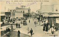 adana-rue-dr-rolland-1