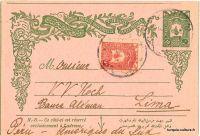 entier-postal-lima-1907-1