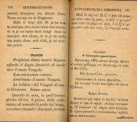 missel-grec-736-7.jpg